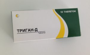 Триганде таблетки