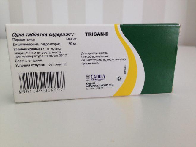 Триган-д фото коробки сзади