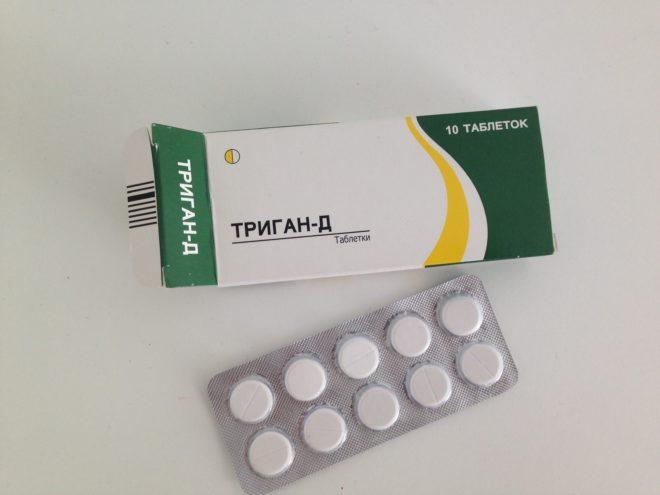 Триган-д фото таблеток