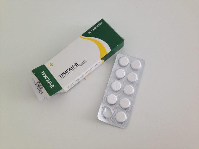 Триган-Д (Trigan-D) таблетки – инструкция по применению, эффект